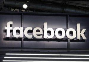 Logotipo de Facebook en su sede en Alemania/ EFE