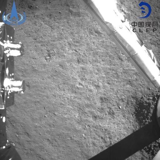"""La sonda Chang'e 4, lista para """"escuchar el Big Bang"""""""