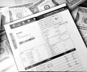 花旗銀行信用卡賬單明細怎么查詢? - 卡盟網