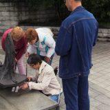 Квест для инвалидов по зрению «Другая реальность»