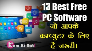 Best Free PC Software