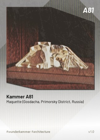 KammerCardA81 (preview)
