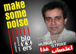 Mohammad Sedigh Kaboudvand1.-kampain.info