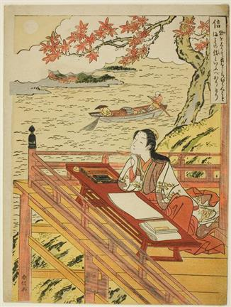 Harunobu, Fidelity