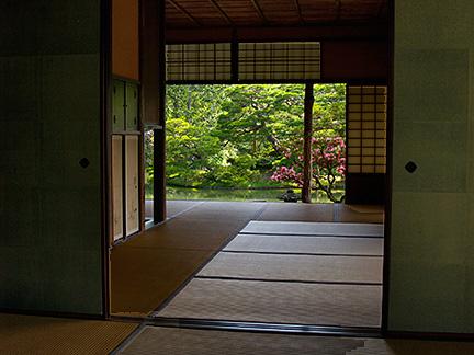 Katsura Rikyu Imperial Villa, Kyoto