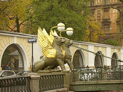 St Petersburg Gryphons