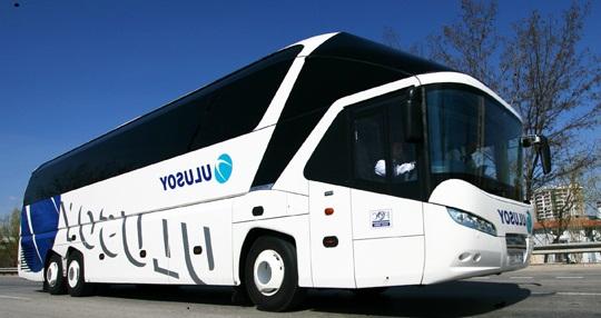 Efsane otobüs firması Ulusoy iflas etti