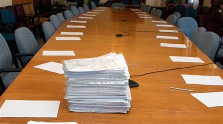 Ohal Komisyonuyla ilgili 2 duyuru yayımlandı.