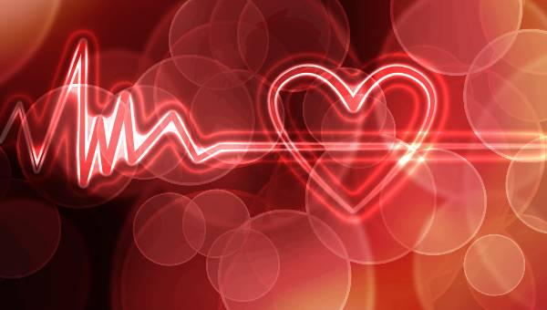 Kalp Atışınız Gelecekte Kullanılabilir