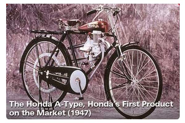 Honda Cup A-type
