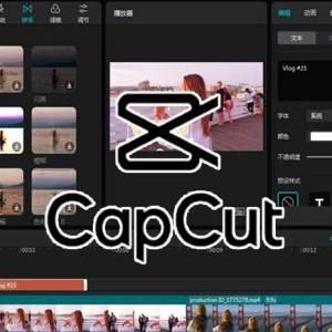 Capcut Edit Video Pro