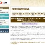 一般韓国語能力試験(S-TOPIK)  韓国語能力試験概要