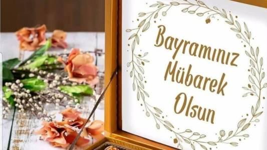 en yeni ramazan bayramı mesajı videosu