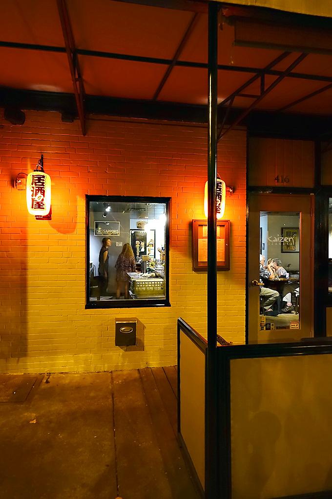 knox-kaizen-restaurant-09