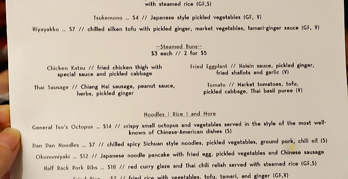 Knoxville Eats: Kaizen Izakaya