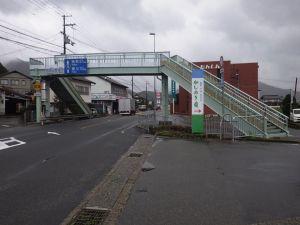 国道9号橋梁補修工事