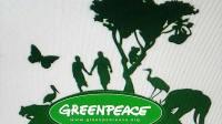 organisasi greenpeace