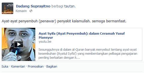 Ayatul Syifa