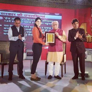 Haryana CM Shakun (1)