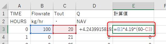 Type201と同じ式をExcelで設定する
