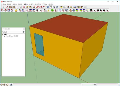 単室モデル