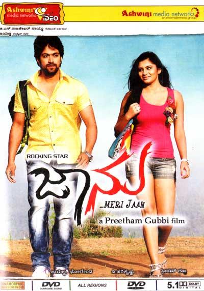 list of hindi dubbed movies of yash - meri jaan