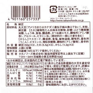 B22B4509