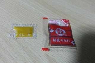 ajidouraku_005