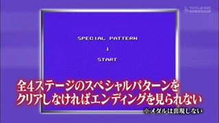 game center cx 191_077