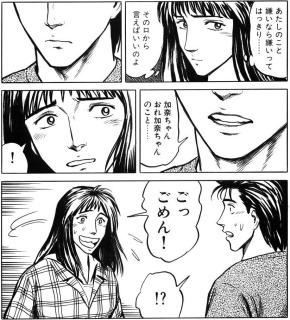 kiseiju-13-001