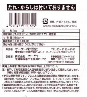 ok-mitonattou-003