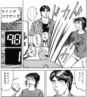 2D709A4C