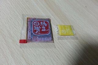 CC47008A
