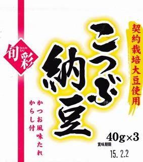 C0B32691