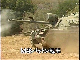 35D7EEE5