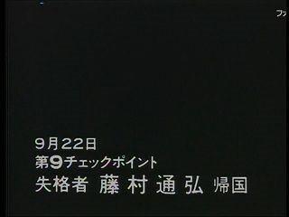 5A5D416C