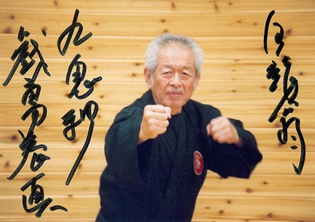 Dr. Masaaki Hatsumi
