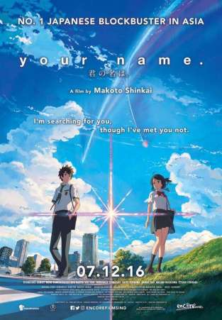 © your name Production Committee