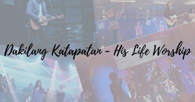 dakilang katapatan chords and lyrics