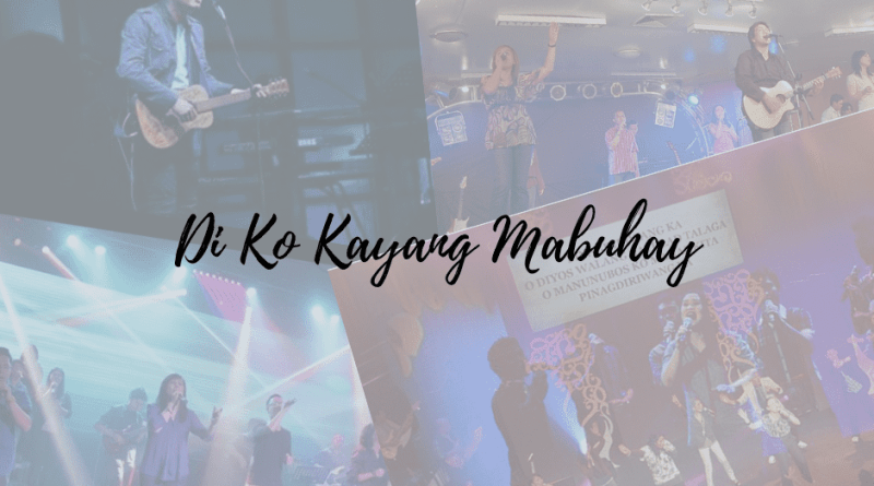 di ko yang mabuhay chords and lyrics