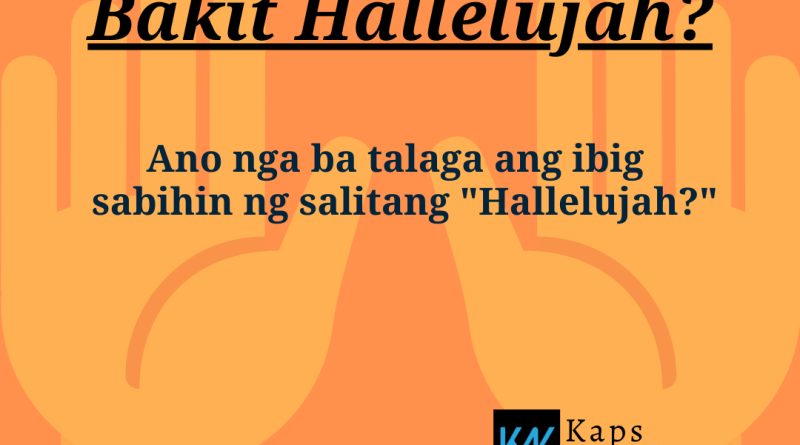 what does the word hallelujah means