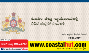 Kodagu-recruitment