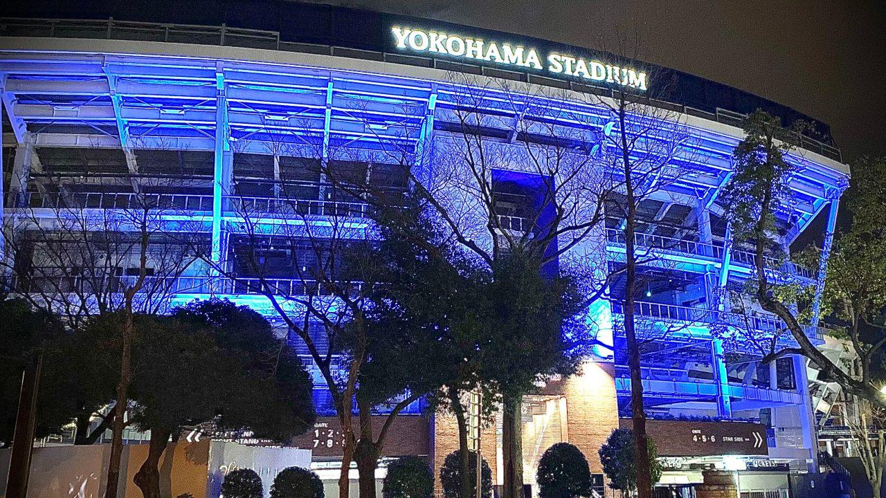 #からだ工房 #横浜公園 #横浜スタジアム