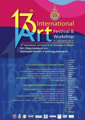 13o International Art festival and workshop