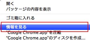 file-left-click