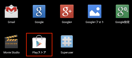 google-play-5