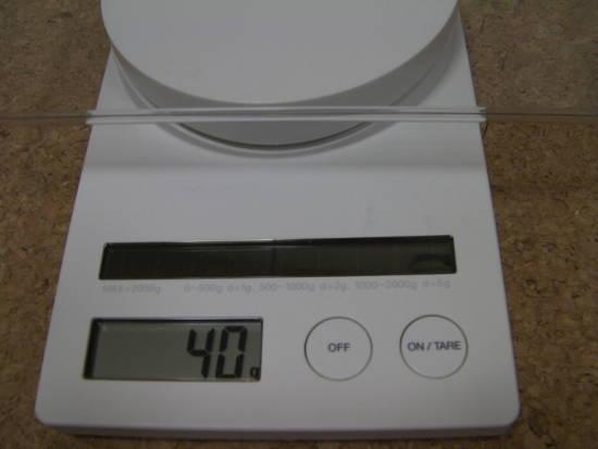 エアージャケットの重さは40g