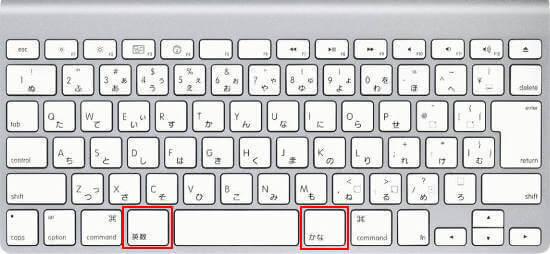 apple-jis-keyboard