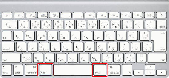 apple-jis-keyboard