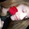 Mon amie la rose karaoke - Françoise Hardy